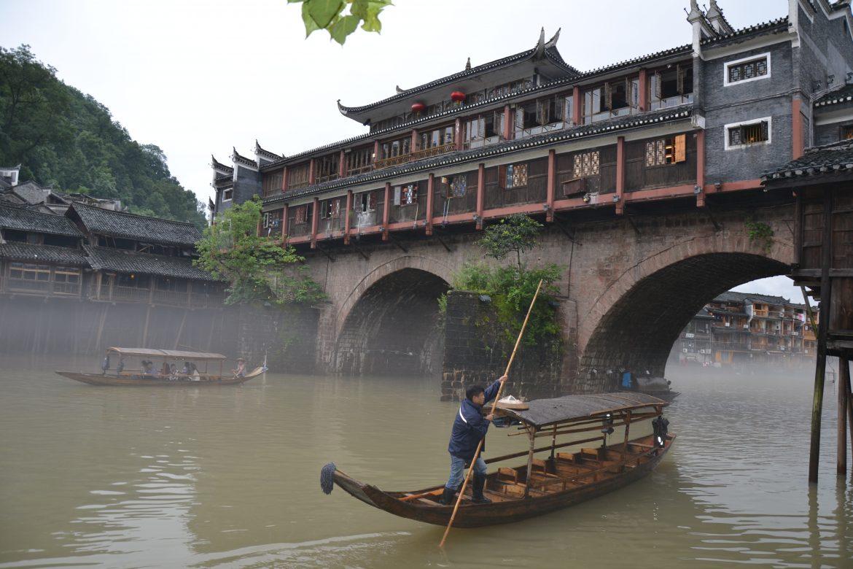Kelionė į didžiąją Kiniją
